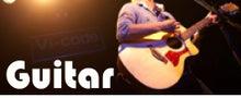 ギター用タイトル
