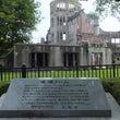 世界遺産 原爆ドーム…