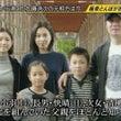 加藤浩次の娘・小羽(…