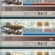 古戦場終了ーーー