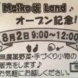 「Maiko坂 La…
