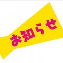 京成津田沼駅徒歩7分…