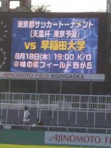 160730対早稲田