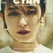 CYAN表紙