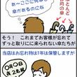 ★傘・カサ・かさ