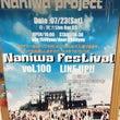 -Naniwa Pr…