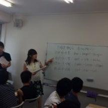 7月17日【タダゼミ…