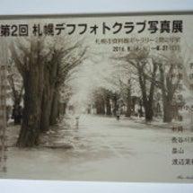 第2回 札幌デフフォ…