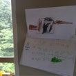 息子のカレンダー