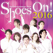 「Shoes On!…