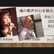 内田浩誠&西田麻美 …