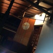 京都 おばんざい 和…