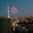 わが家は隅田川の花火…