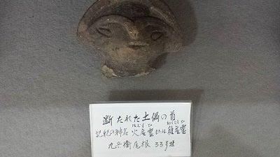 断たれた土偶の首