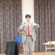 札幌市東区の児童福祉…