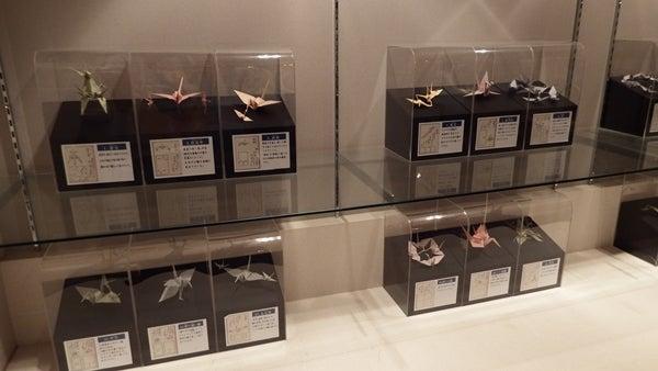 折り紙の:折り紙の歴史-ameblo.jp