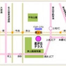 今月、名古屋・星ヶ丘…