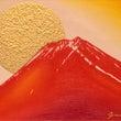 絵画油絵●富士吉田か…