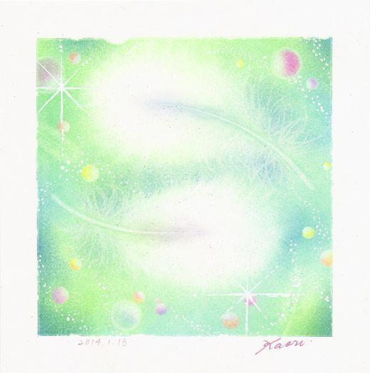 ふわふわの羽根☆グリーン