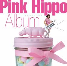 Pink Hippo Album