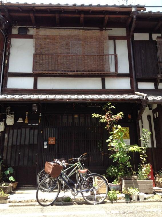 nowaki京都