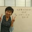 8/31心屋塾オープ…