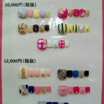 名古屋店☆限定フット…