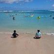 Hawaii!!