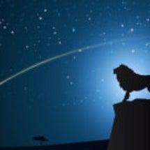 8月3日獅子座の新月…