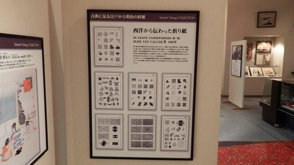 飛行機 折り紙 折り紙 歴史 : ameblo.jp