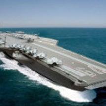 世界最大の航空母艦を…