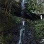 阿波と伊予の裏見の滝