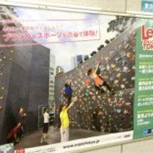東京メトロ内のフリー…