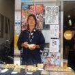 石巻 川開き祭り