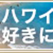 島根上映イベント告知