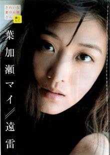 週刊ポスト7/22発売 巻頭8ページ