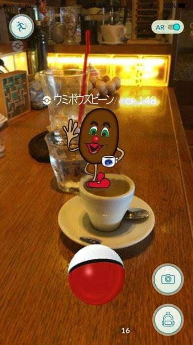 cafeB667.jpg