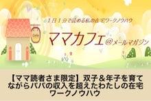 ☆WEBパンフレット公開中☆
