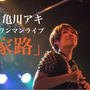 宮崎ライブの全曲ダイ…