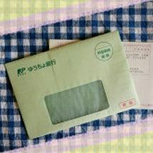 悲しみの緑の封筒