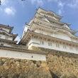 綺麗になった姫路城へ…