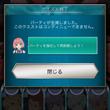【テイルズオブアスタ…