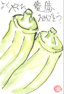絵手紙4_作業所