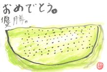 絵手紙3_作業所