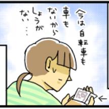 【お知らせ、8コマ漫…