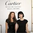 Cartier x …