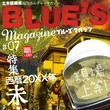 BLUE'S MAG…