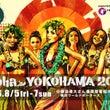 Aloha YOKO…
