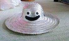 はぐれメタルの麦わら帽子