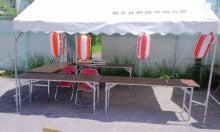 夏祭りテント1
